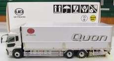 1/43UDトラック|京商