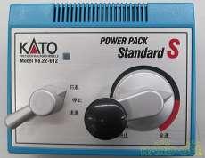パワーパック STANDARDS|KATO