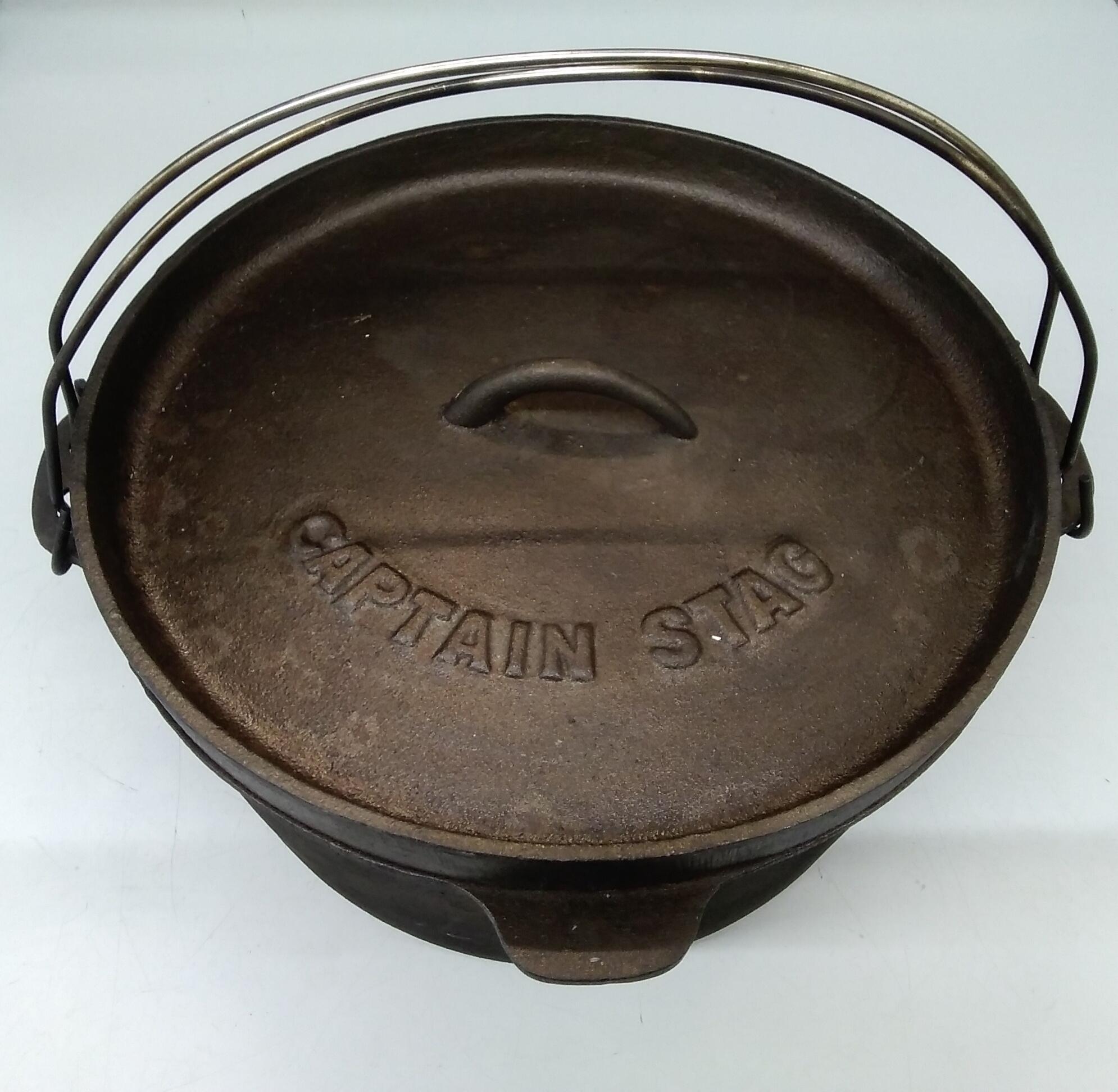 ダッチオーブン 使用品 CAPTAIN STAG