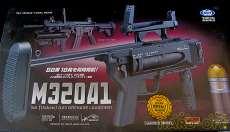 M320A1 MARUI