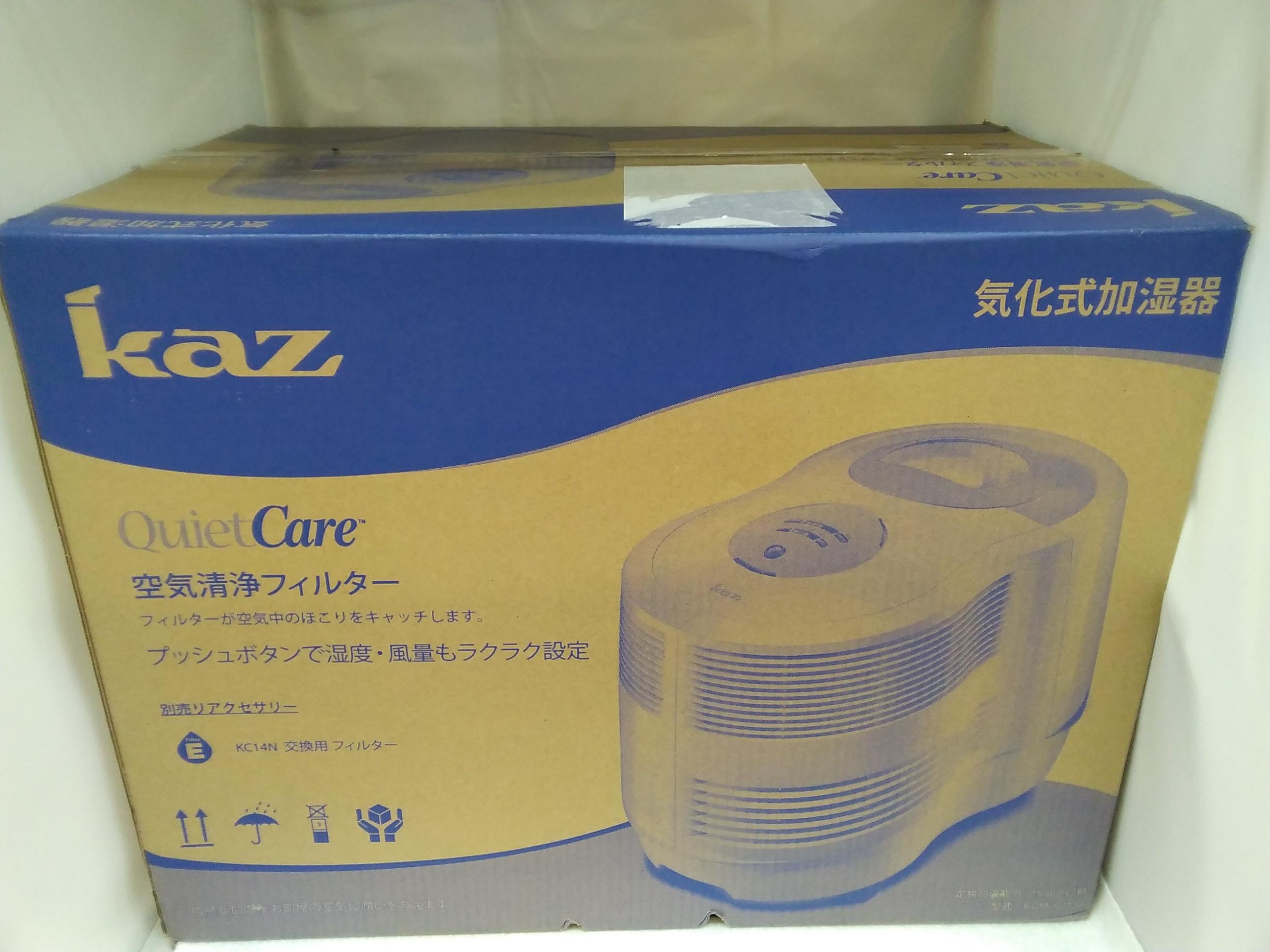 気化式加湿器|KAZ