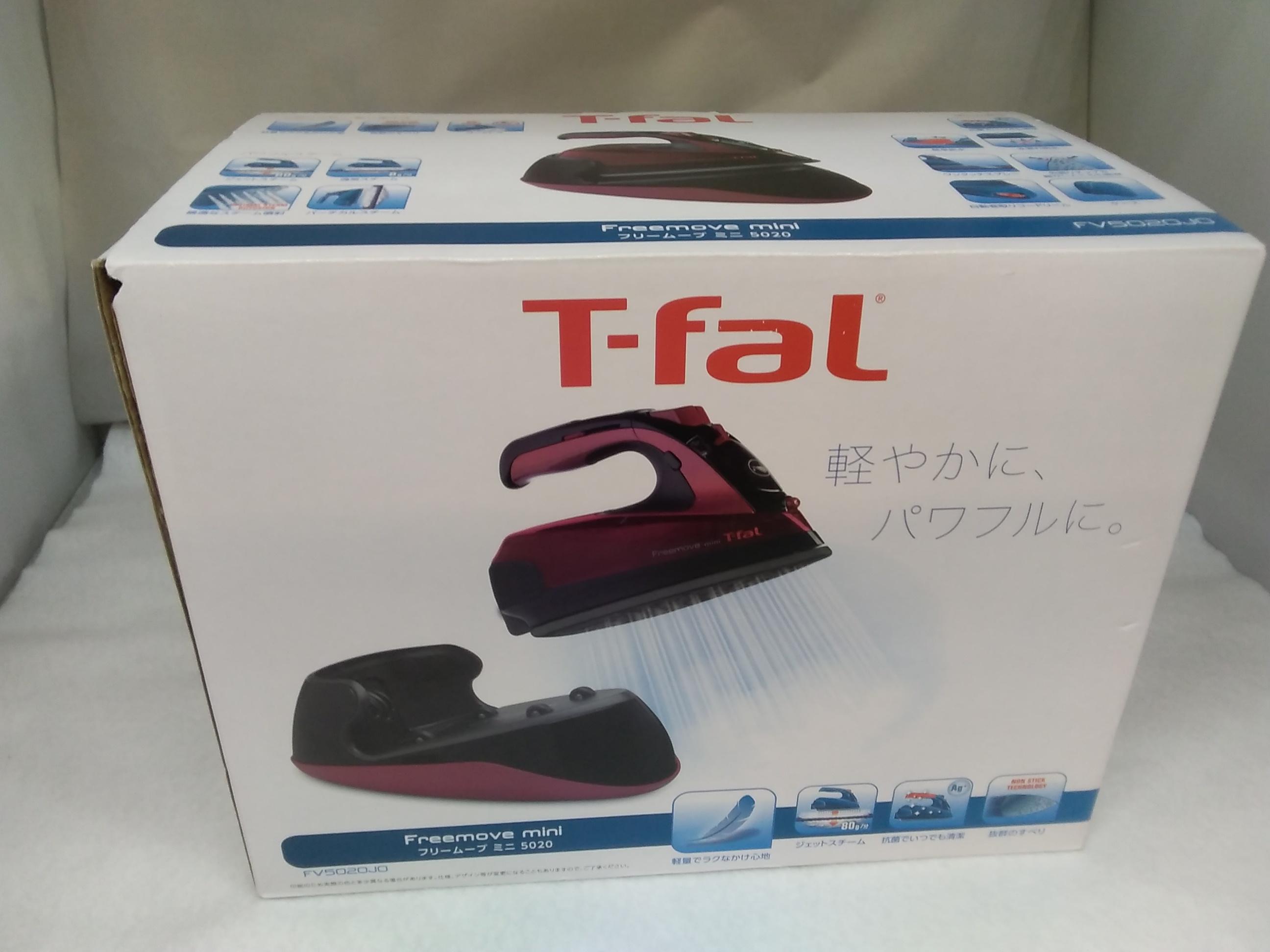 スチームアイロン|T-FAL