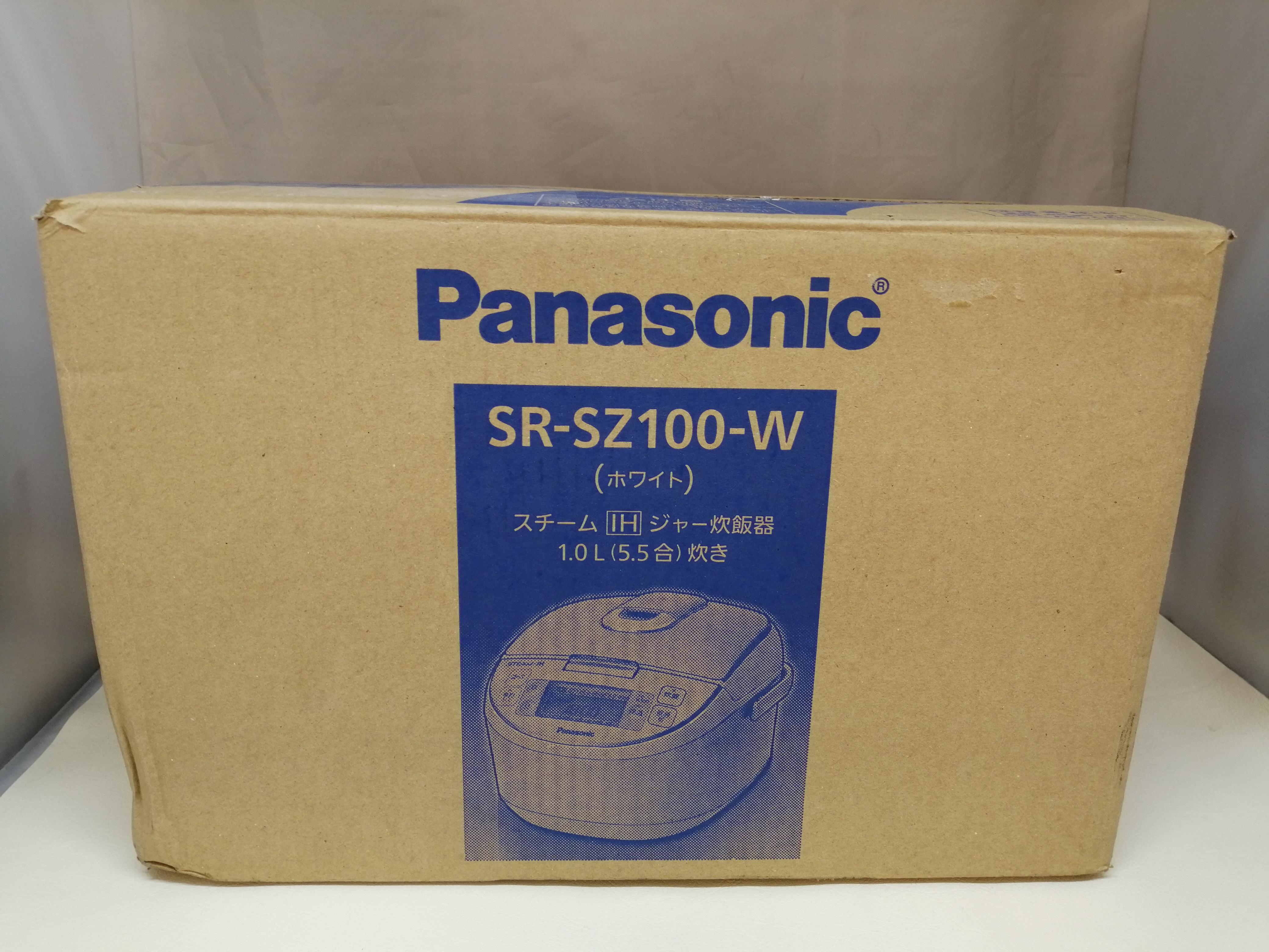 スチームIHジャー炊飯器|PANASONIC