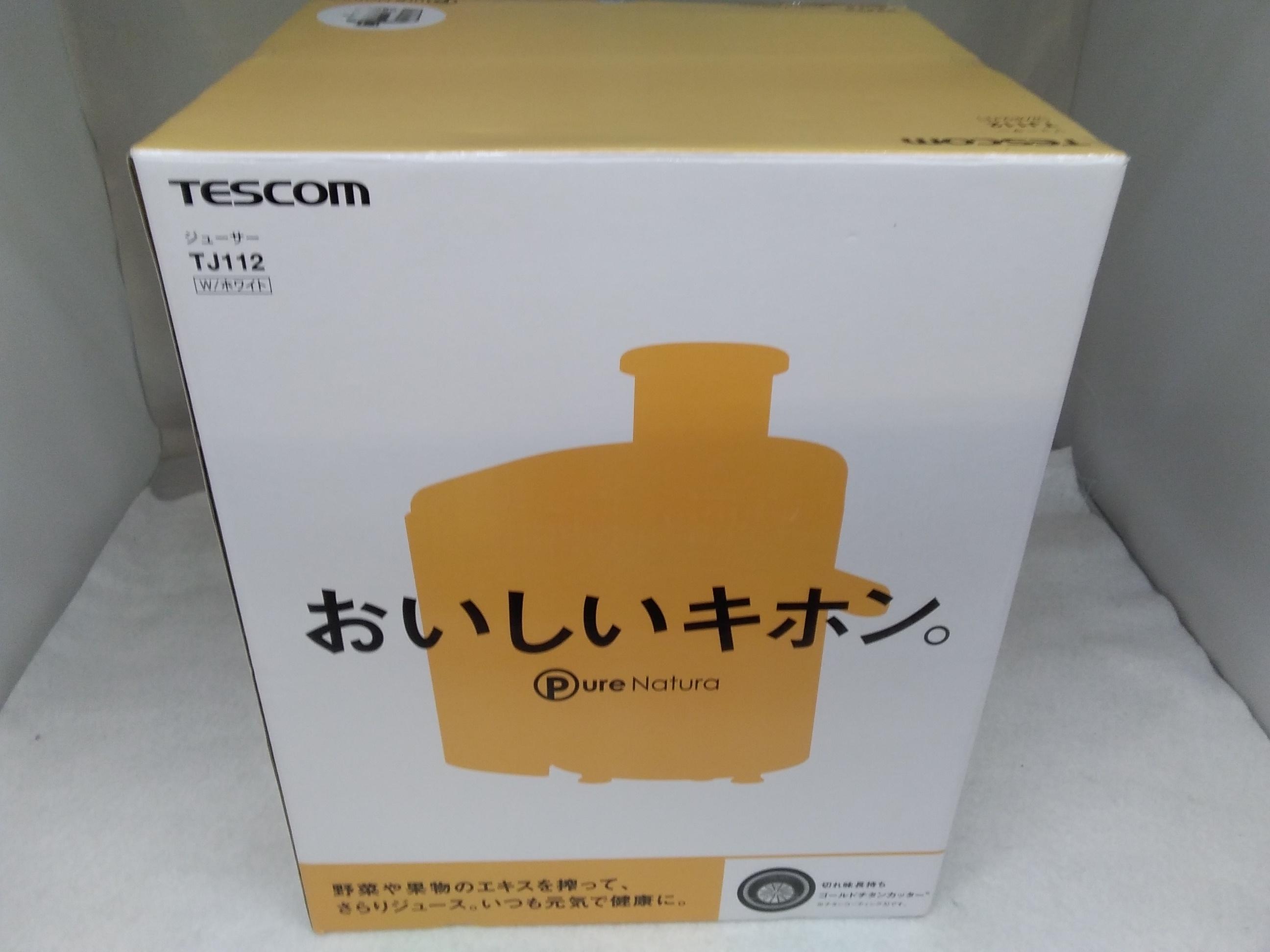ジューサー|TESCOM