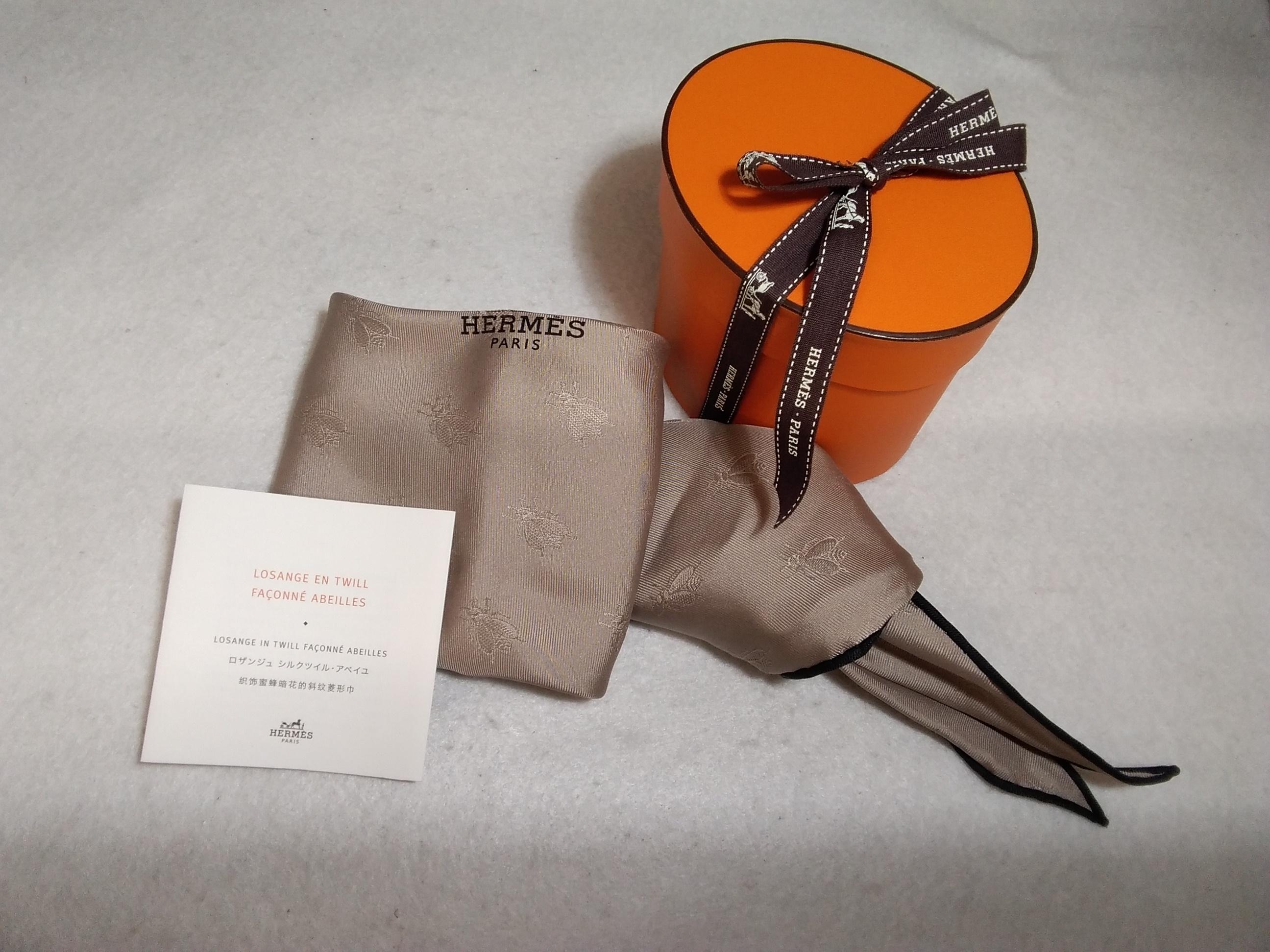 ロザンシュ ツルクツイル・アベイユ|HERMES
