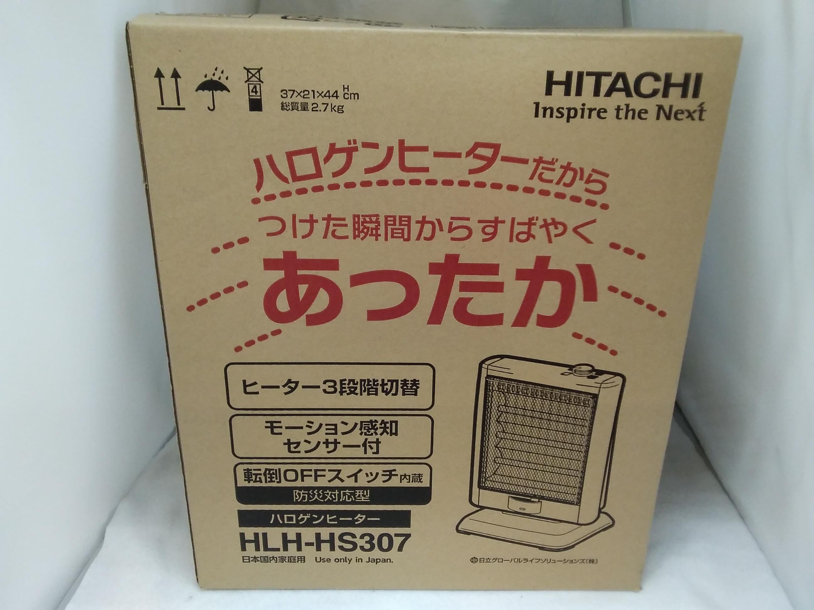 ハロゲンヒーター|HITACHI