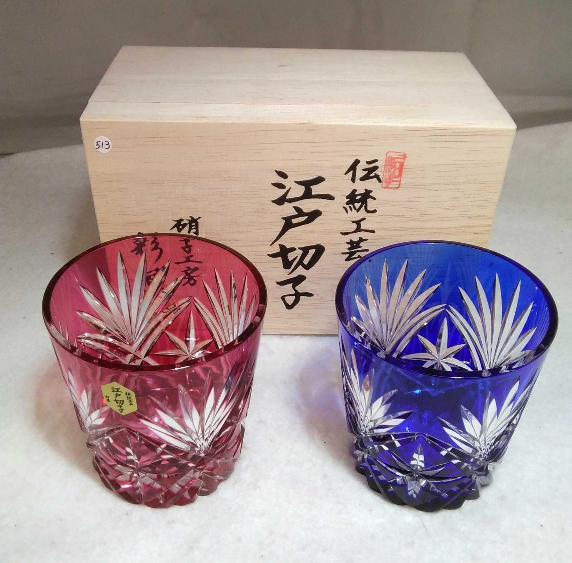 オールドペア 江戸切子|彩鳳