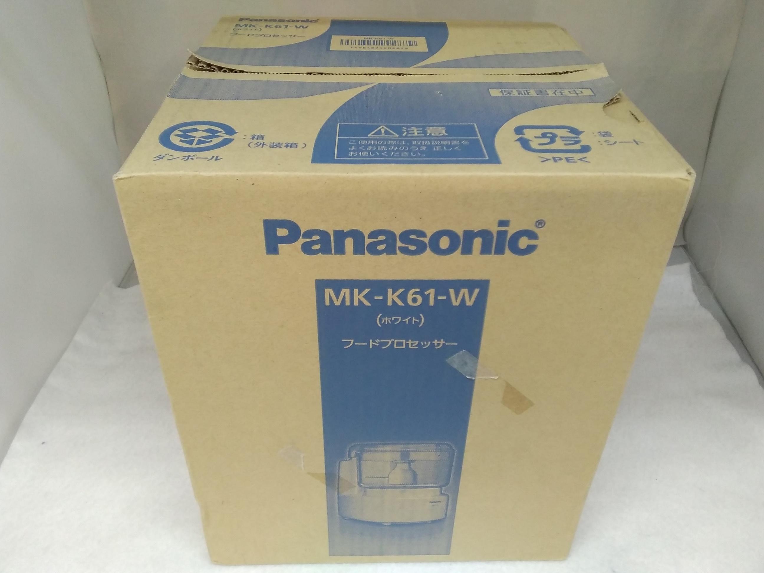 フードプロセッサー|PANASONIC