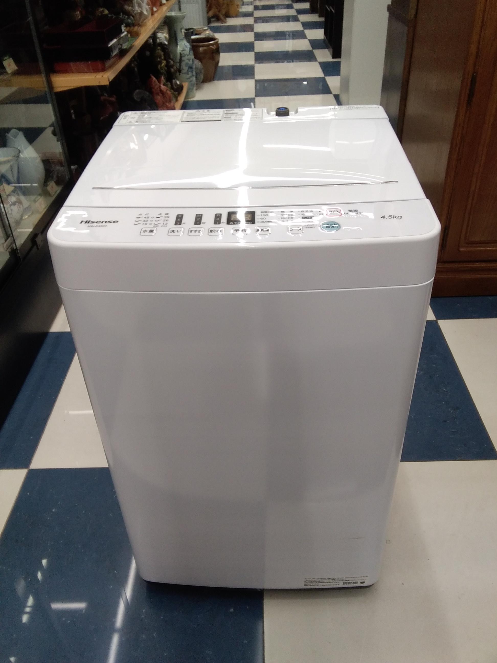 全自動洗濯機|HISENSE