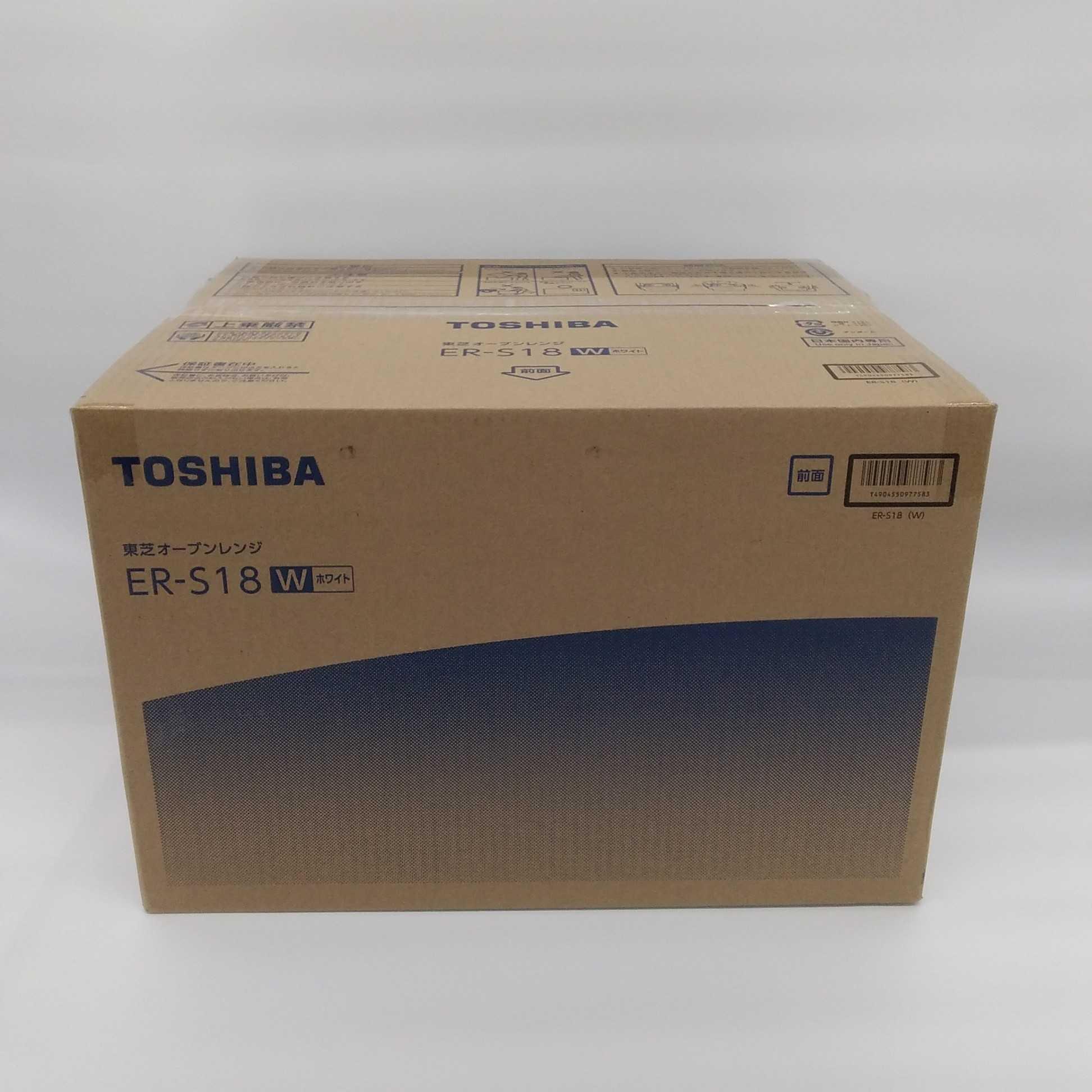 オーブンレンジ TOSHIBA