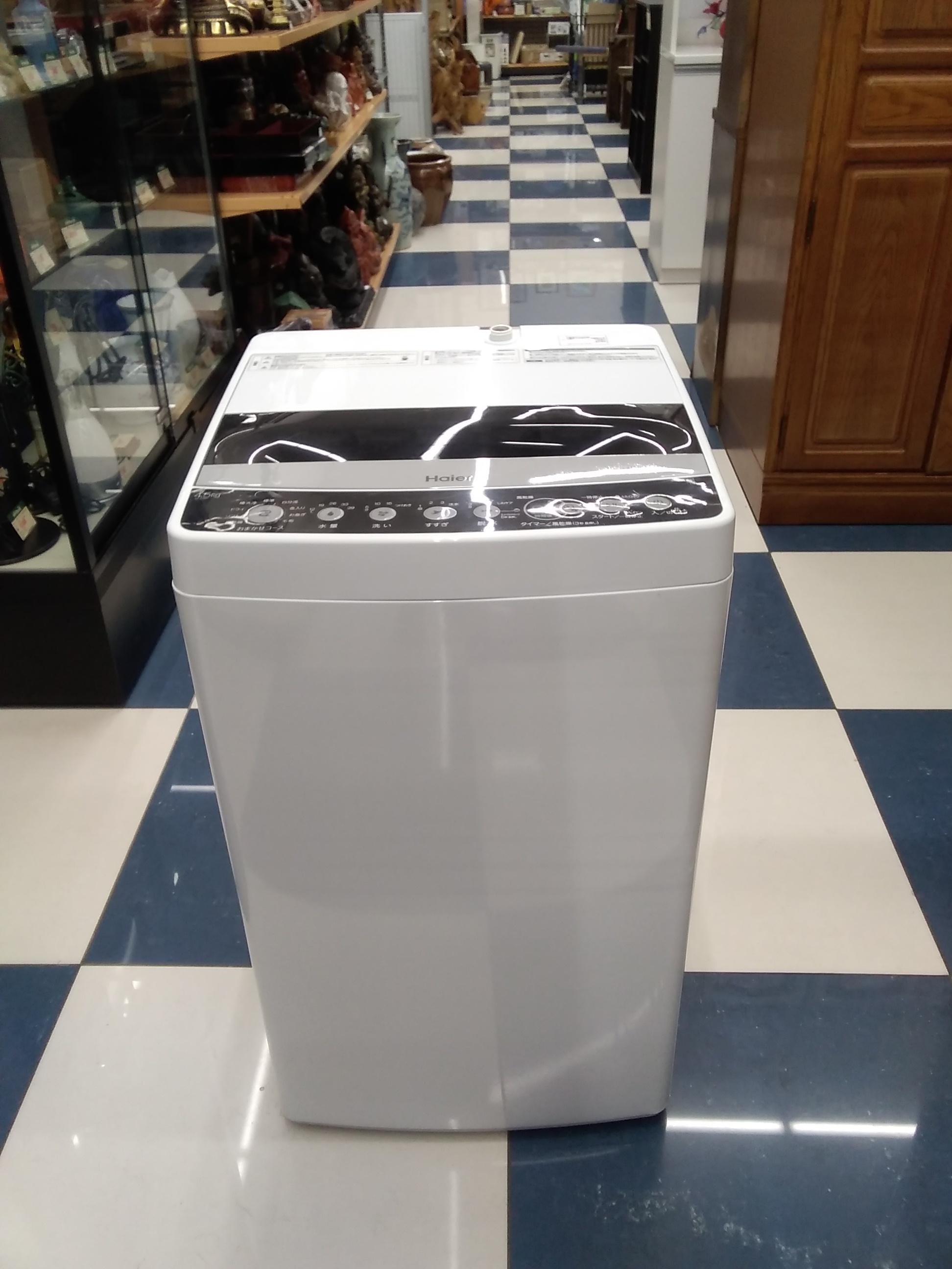 全自動電気洗濯機|HAIER