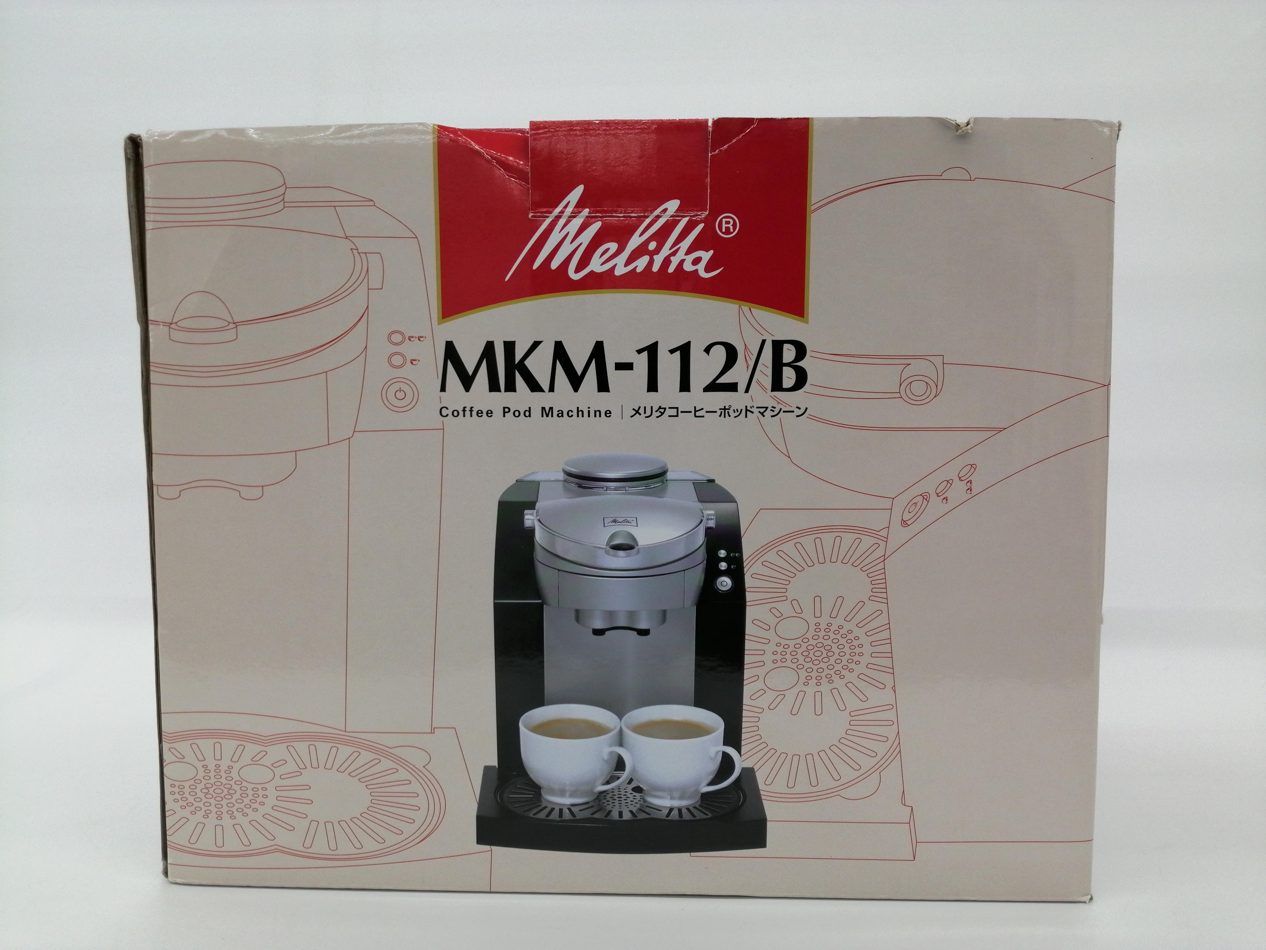 メリタ!コーヒーポッドマシーン|MELITTA