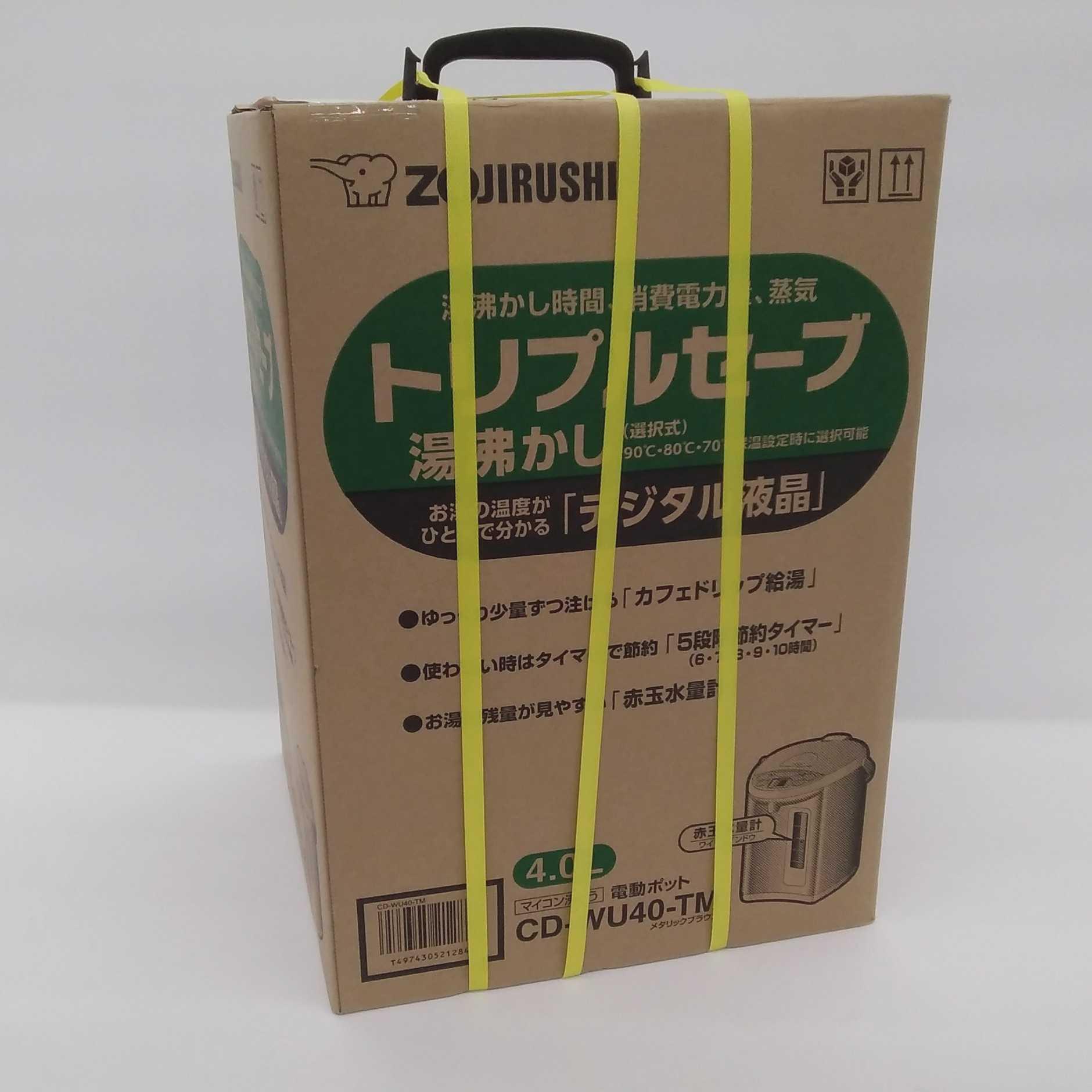 未使用品☆ゾウジルシ 電動ポット|ZOJIRUSHI