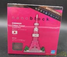 TOKYO TOWER CRYSTAL PINK|NANO BLOCK