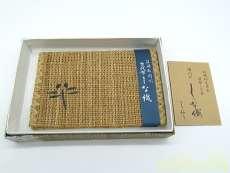 しな織カードケース その他ブランド
