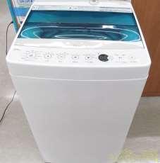 4.5kg 全自動洗濯機|HAIER