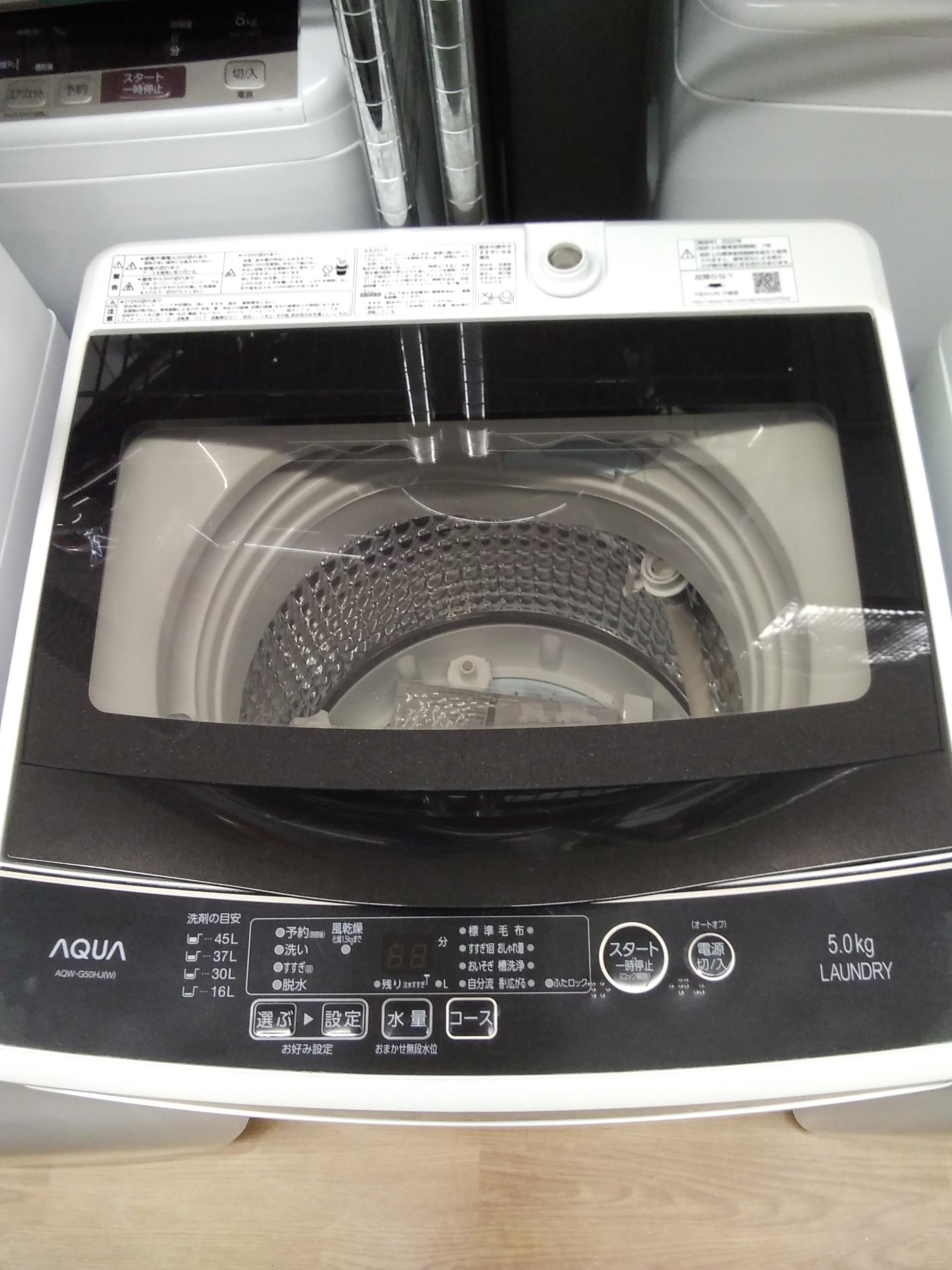 5.0KG洗濯機 AQUA