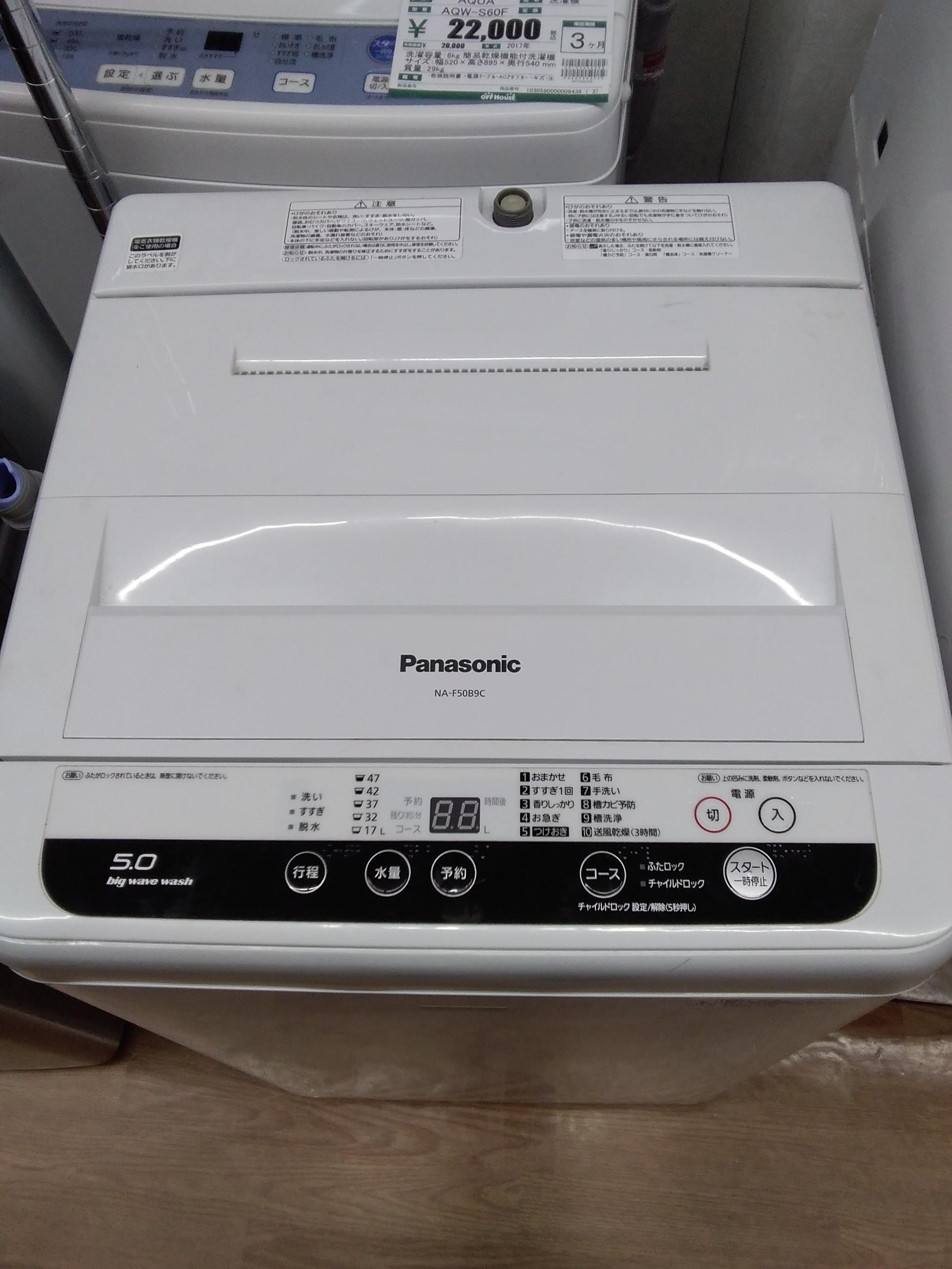 全自動洗濯機 PANASONIC