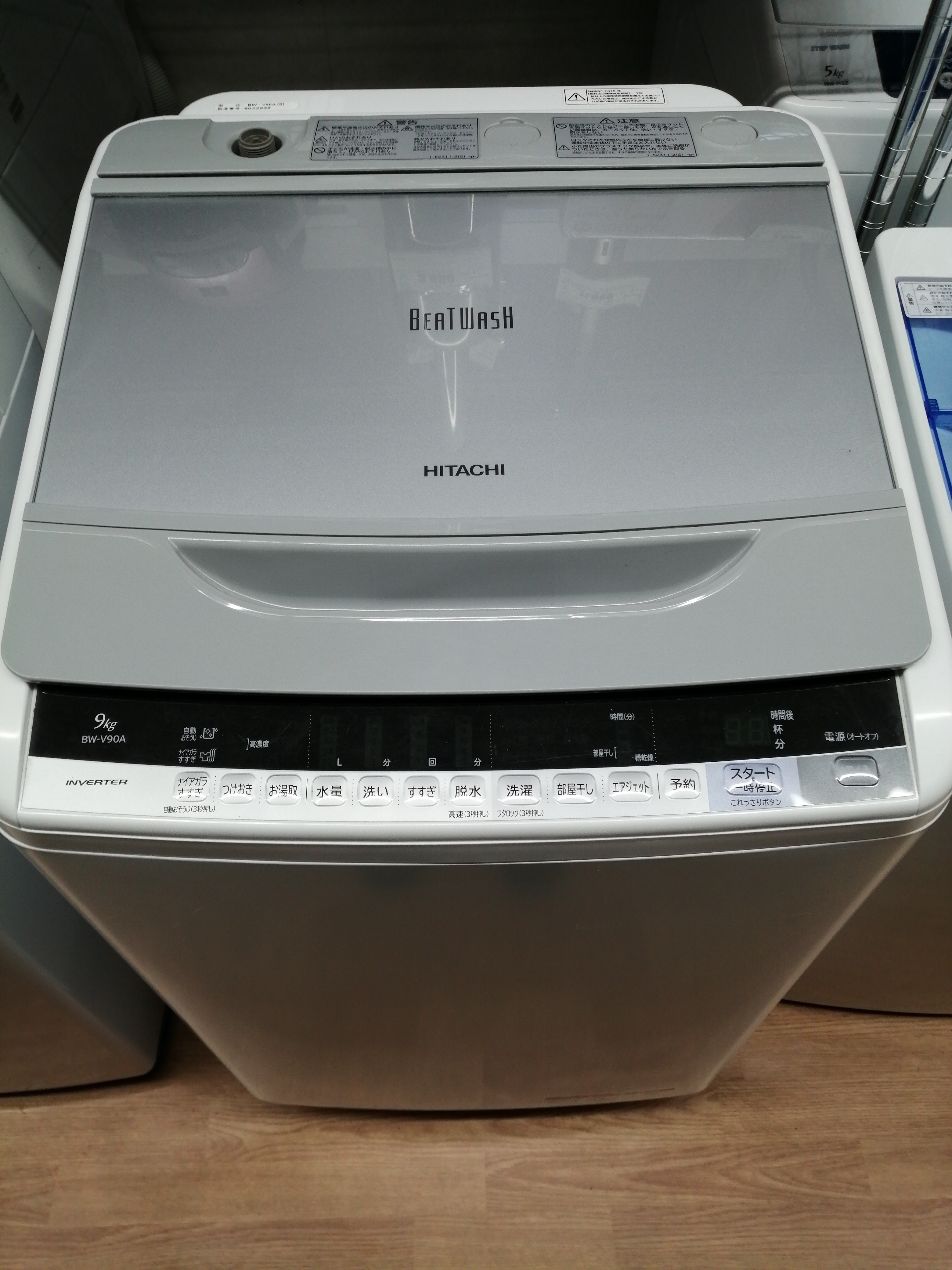日立全自動電気洗濯機 HITACHI