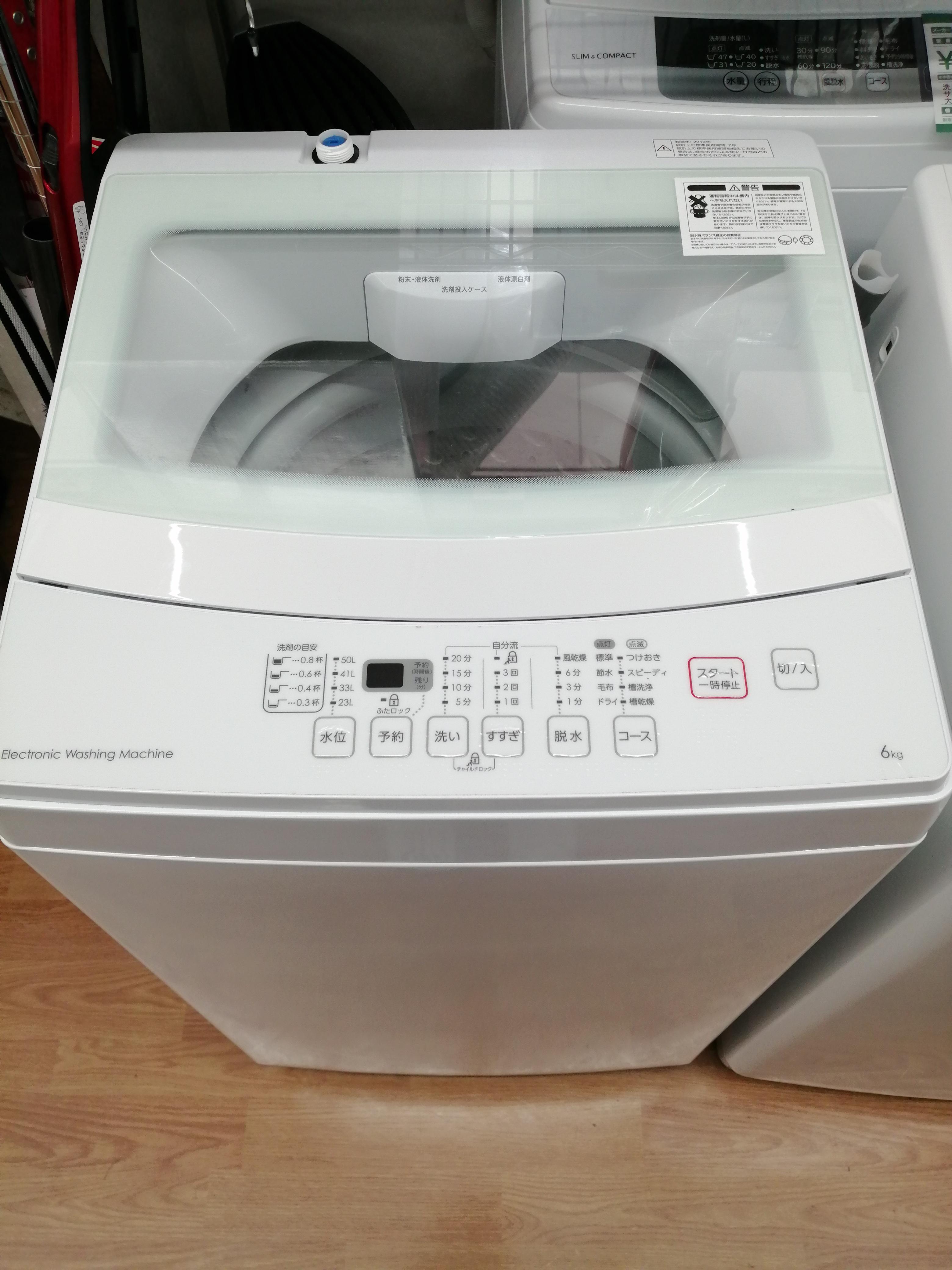 6KG 全自動洗濯機 NITORI
