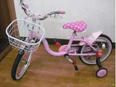 子供用自転車|アイデス