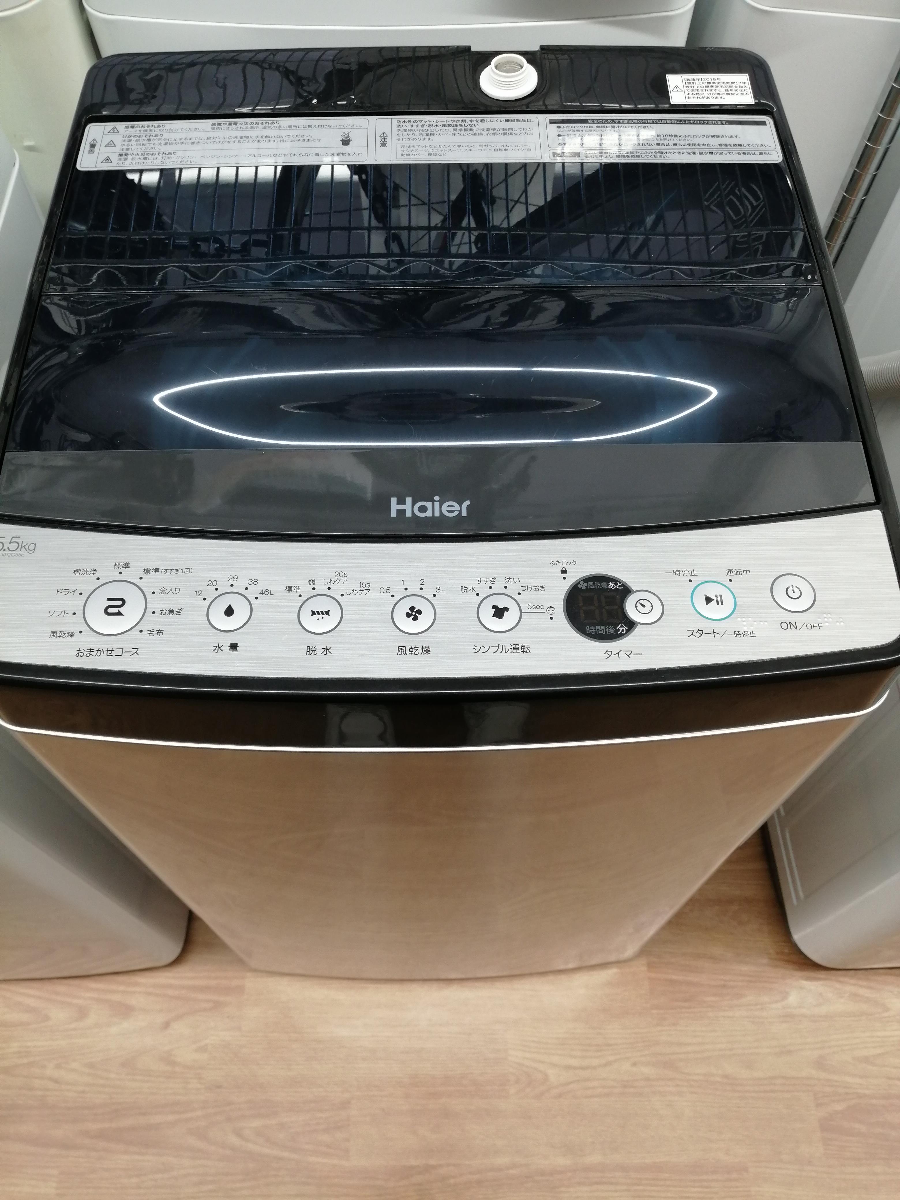 全自動電気洗濯機 HAIER