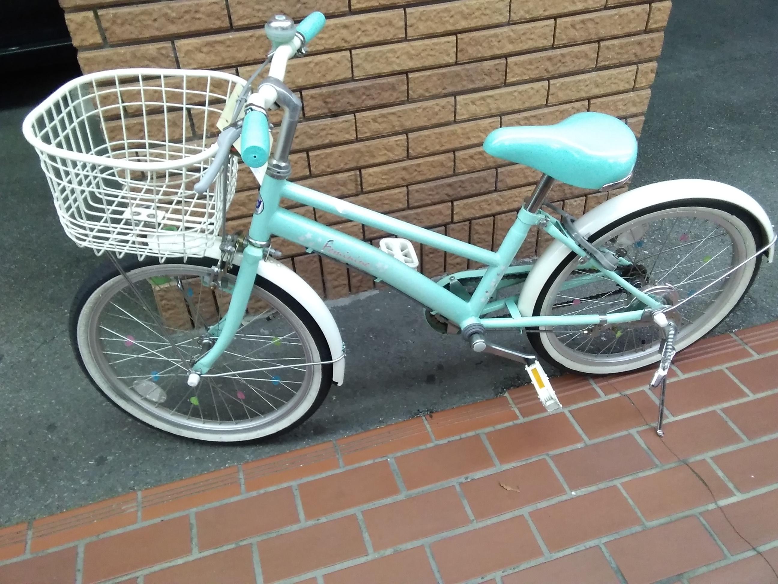 子供用自転車|FEMININE