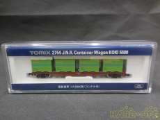国鉄貨車 コキ5500形(コンテナ付き)|TOMIX