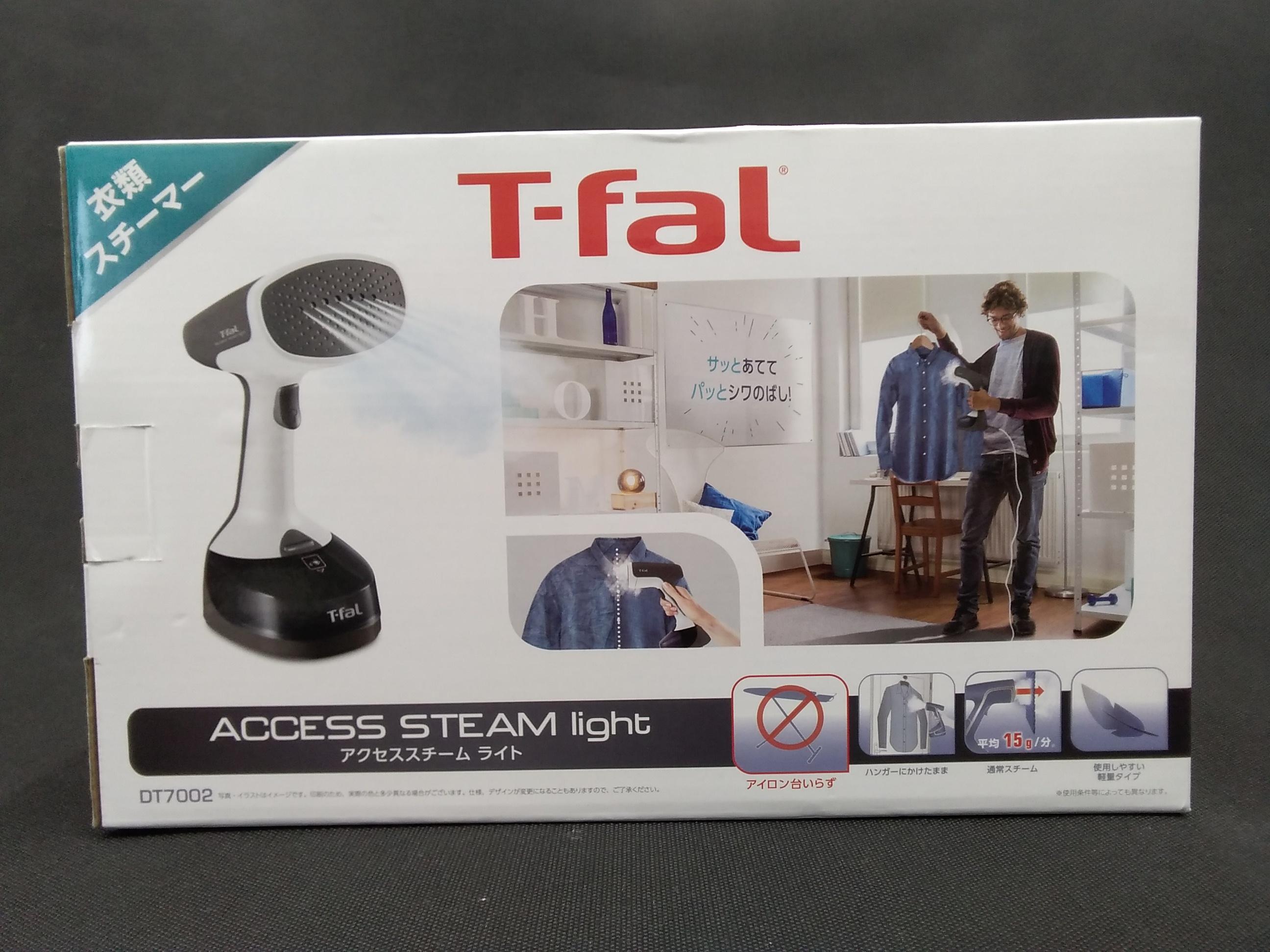 衣類スチーマー アクセススチームライト|T-fal