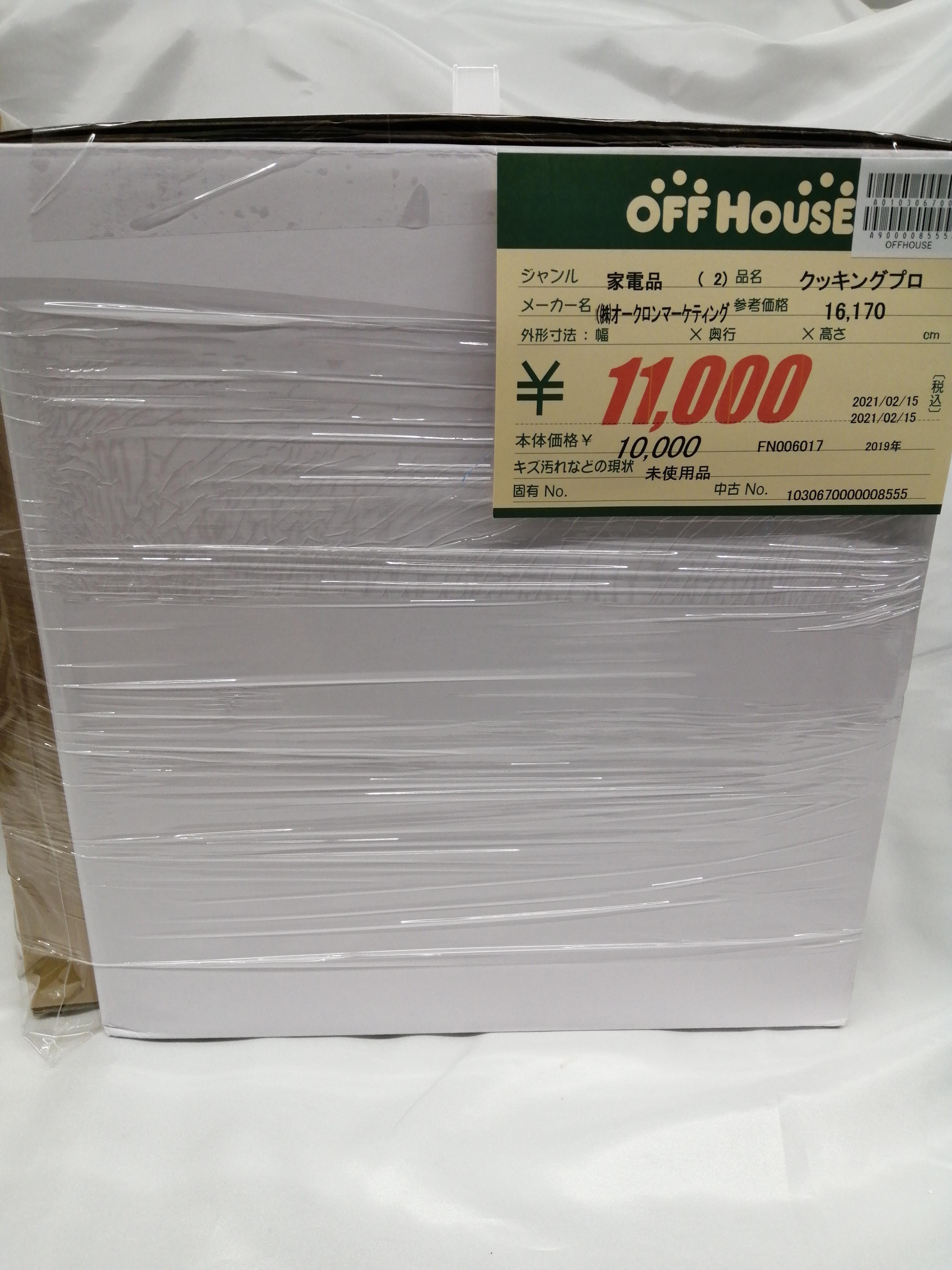 電気圧力鍋クッキングプロ (㈱オークロンマーケティング