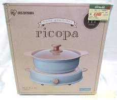 IH調理器鍋セット|アイリスオーヤマ