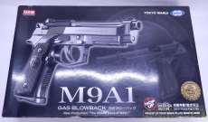 M9A1|東京マルイ