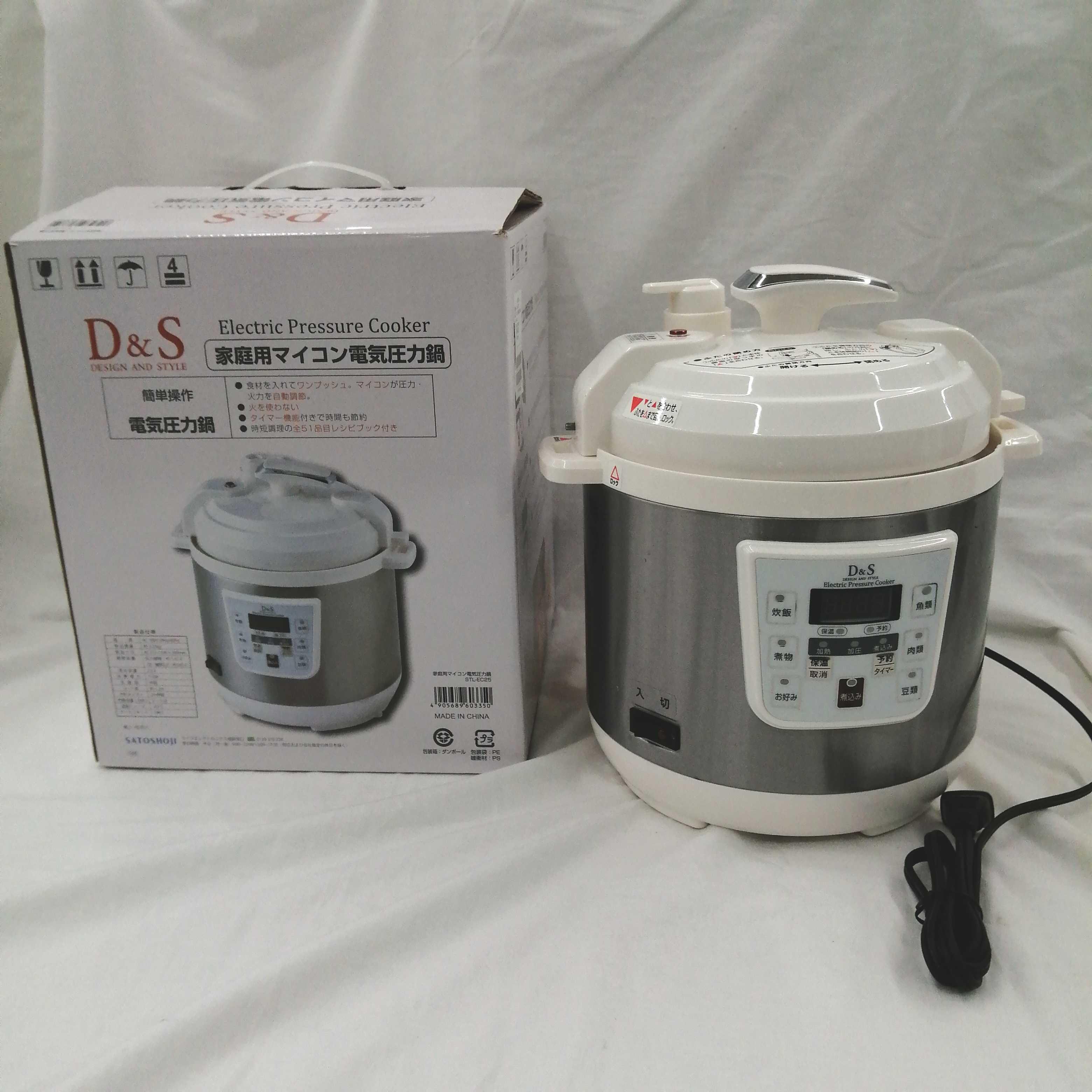 マイコン電気圧力鍋|D&S