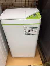 簡易乾燥機能付洗濯機 HAIER