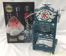 電動氷かき機|DOSHISHA