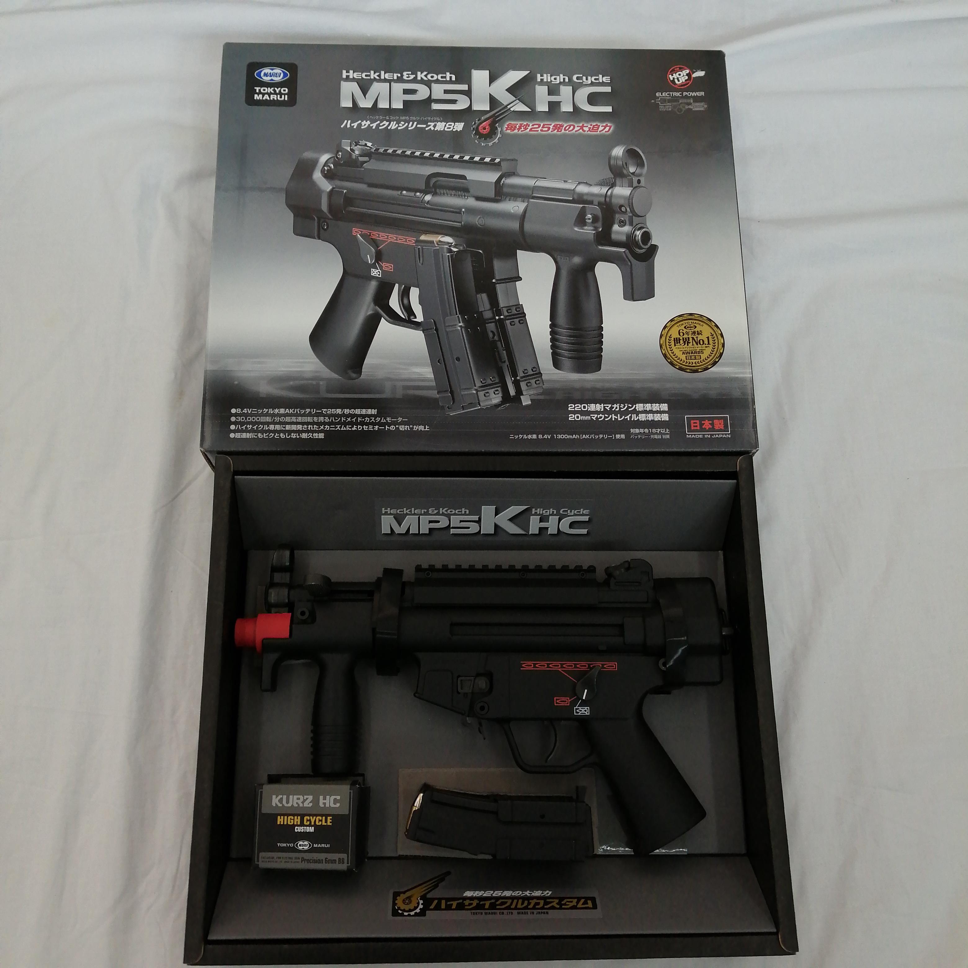 電動サブマシンガン MP5KHS|東京マルイ