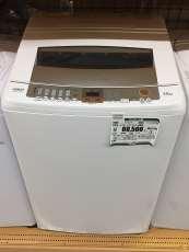 簡易乾燥機|AQUA