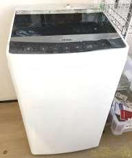 8kg全自動洗濯機|HAIER