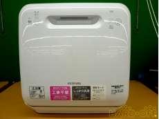 食器洗い乾燥機|IRIS OHYAMA