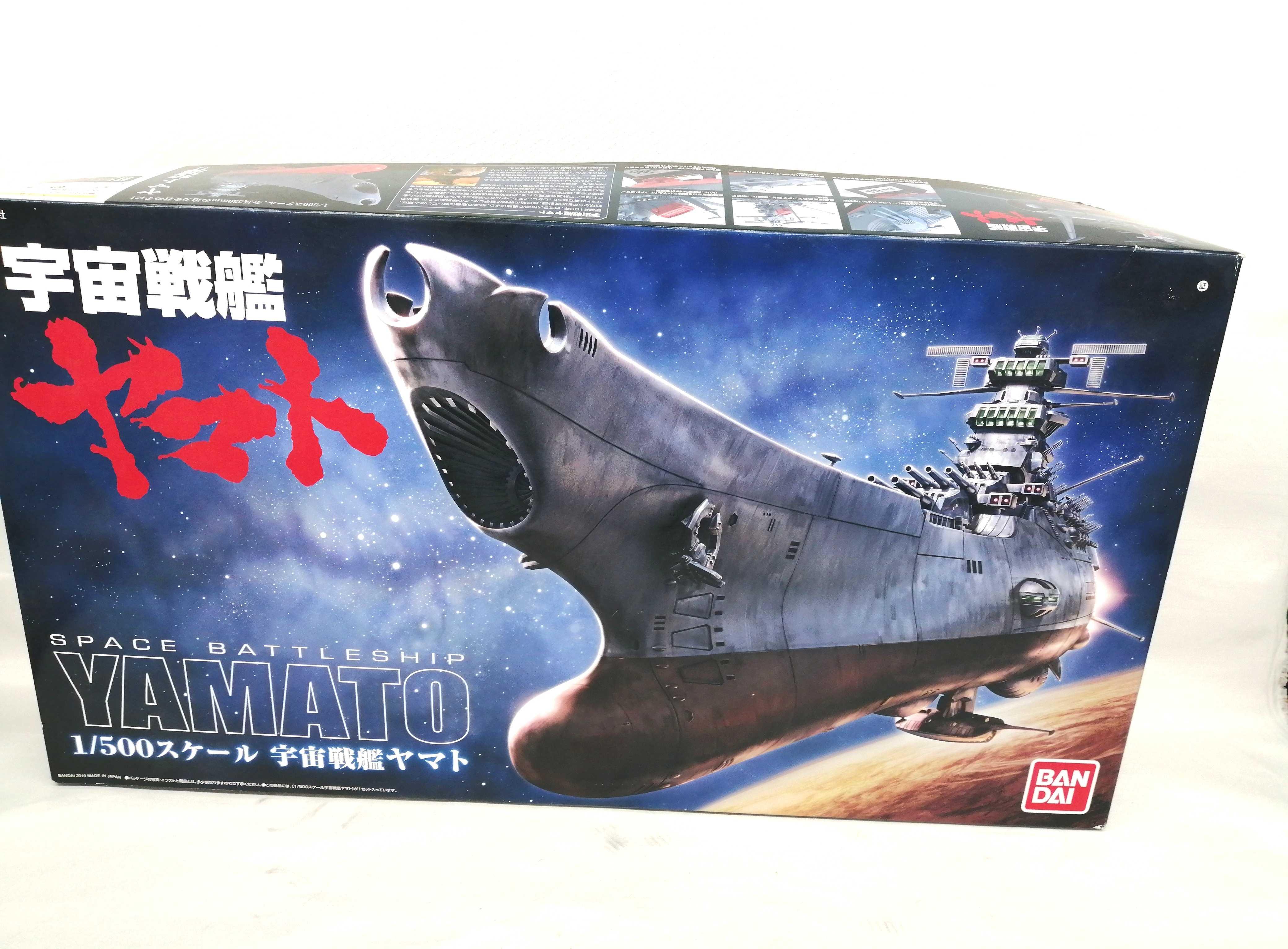 宇宙戦艦ヤマト|BANDAI