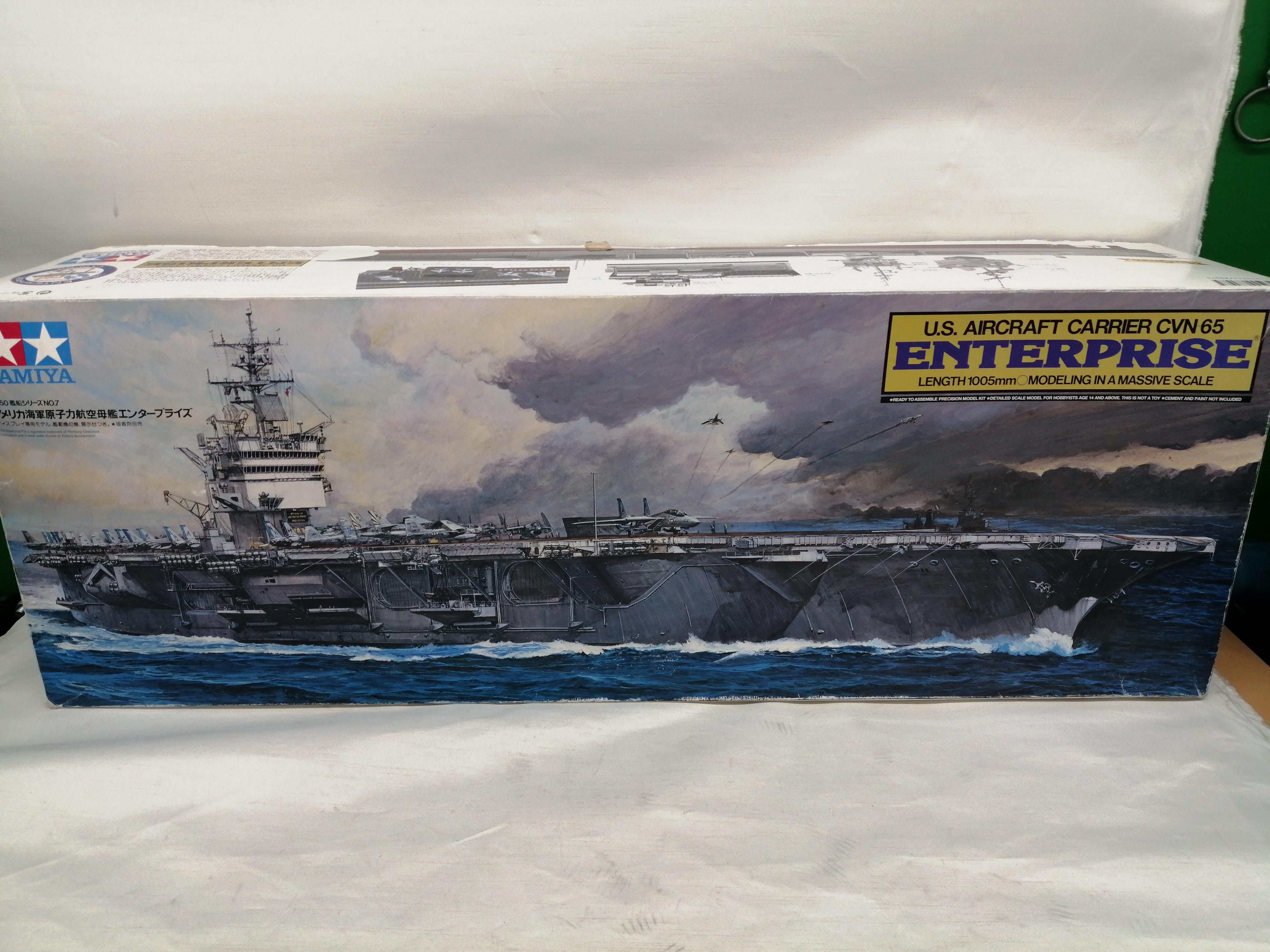 アメリカ海軍原子力航空母艦|TAMIYA