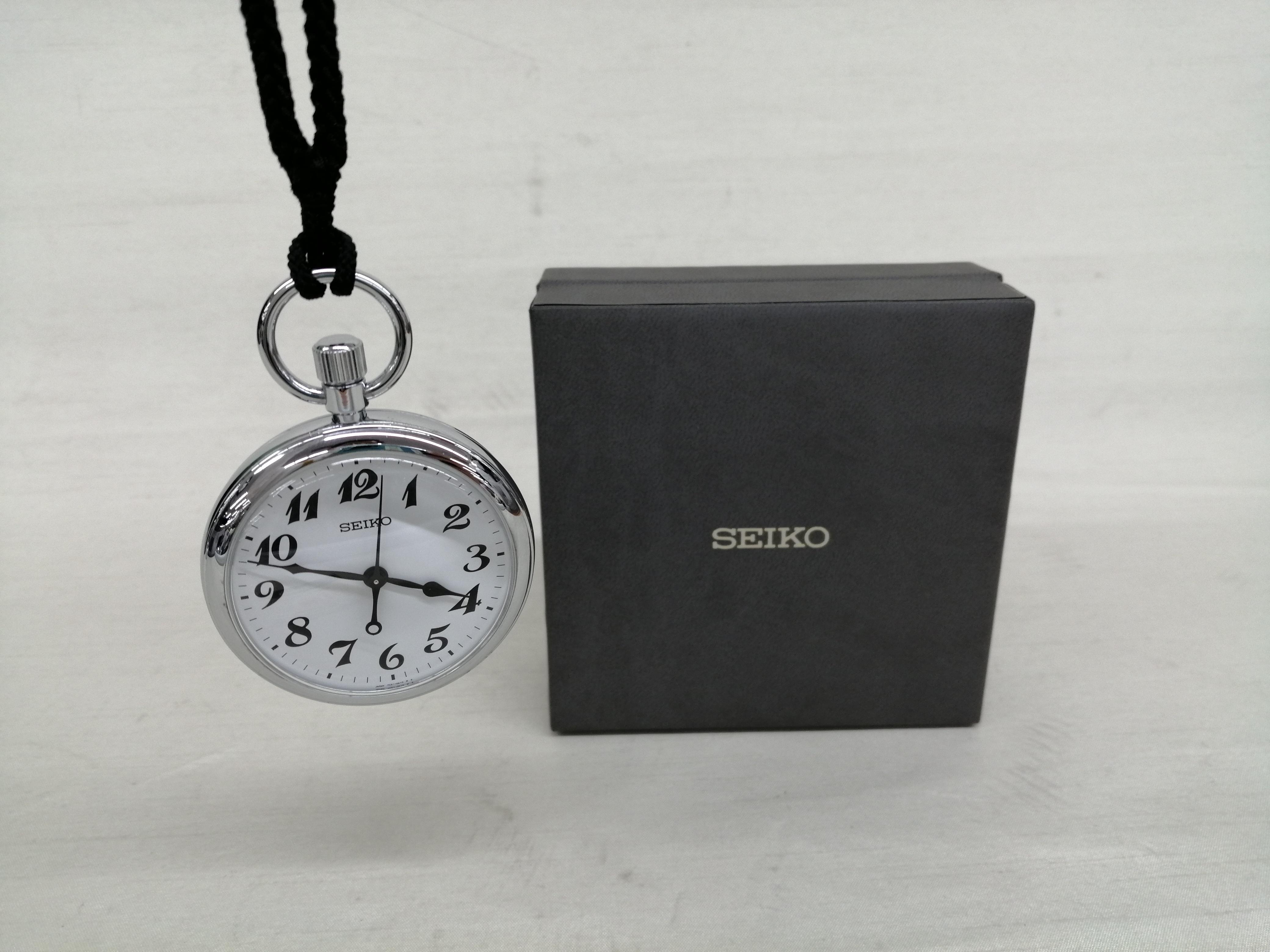 【東海旅客鉄道】懐中時計|SEIKO