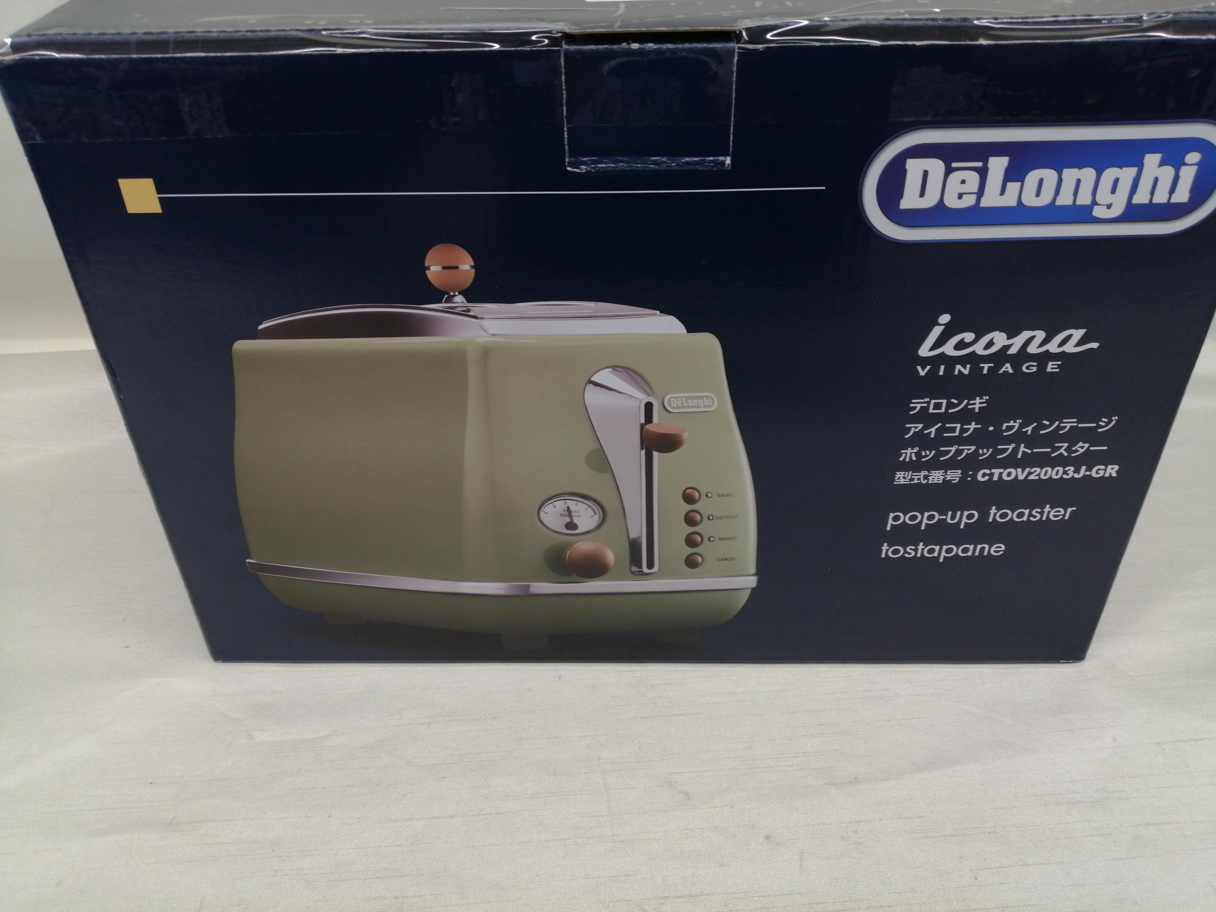 トースター|DELONGHI