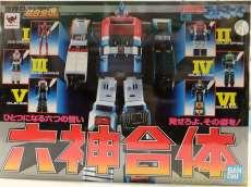 超合金魂 GX-40R 六神合体ゴッドマーズ|BANDAI