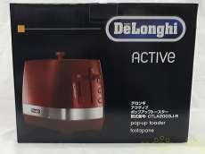 オーブンレンジ DeLonghi