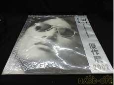 松田優作2002カレンダー|松田優作