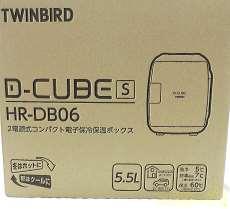 電子レンジ|TWINBIRD