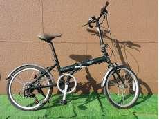 20インチ折り畳み自転車|DAHON