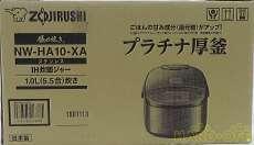 IH炊飯ジャー|ZOJIRUSHI