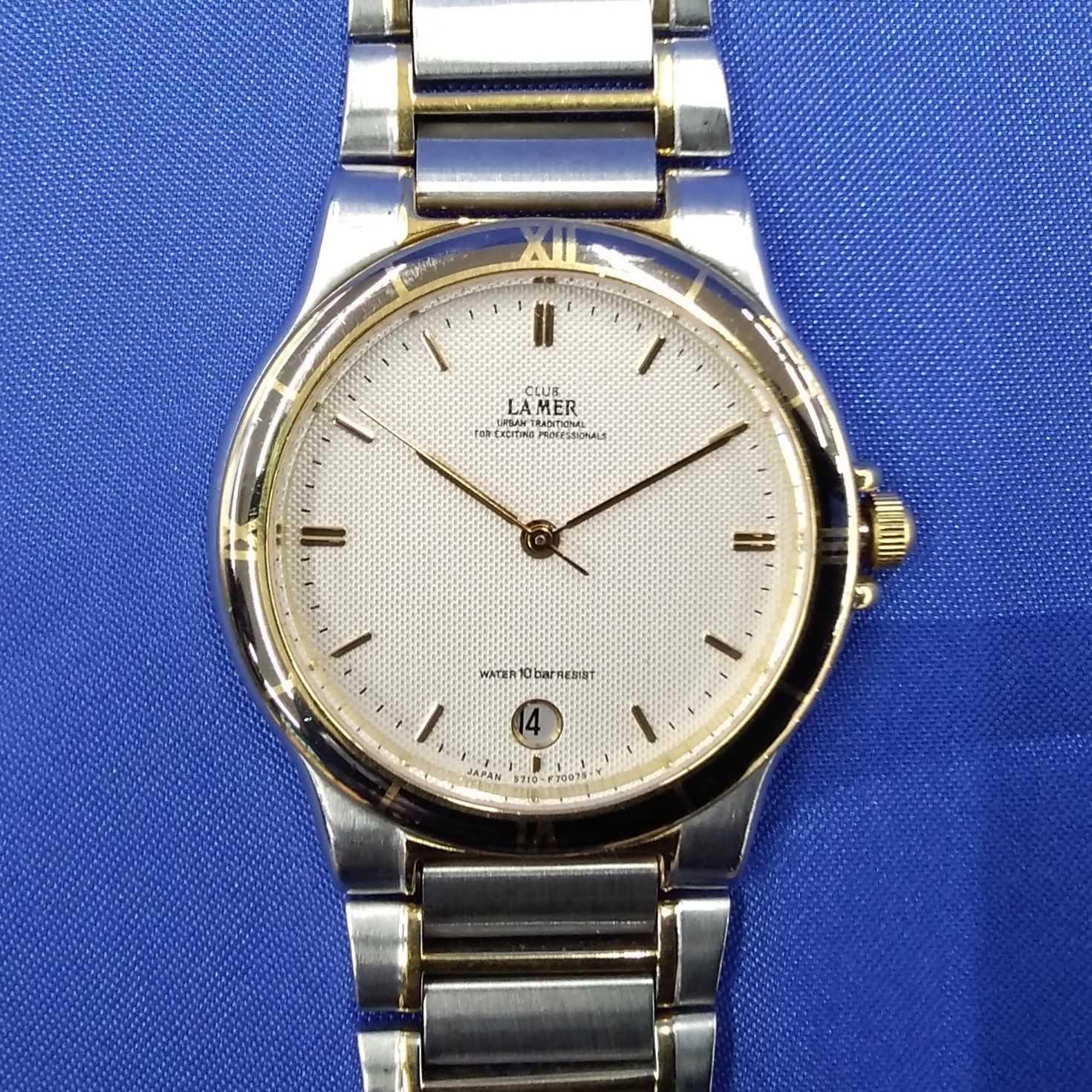 腕時計 LAMER